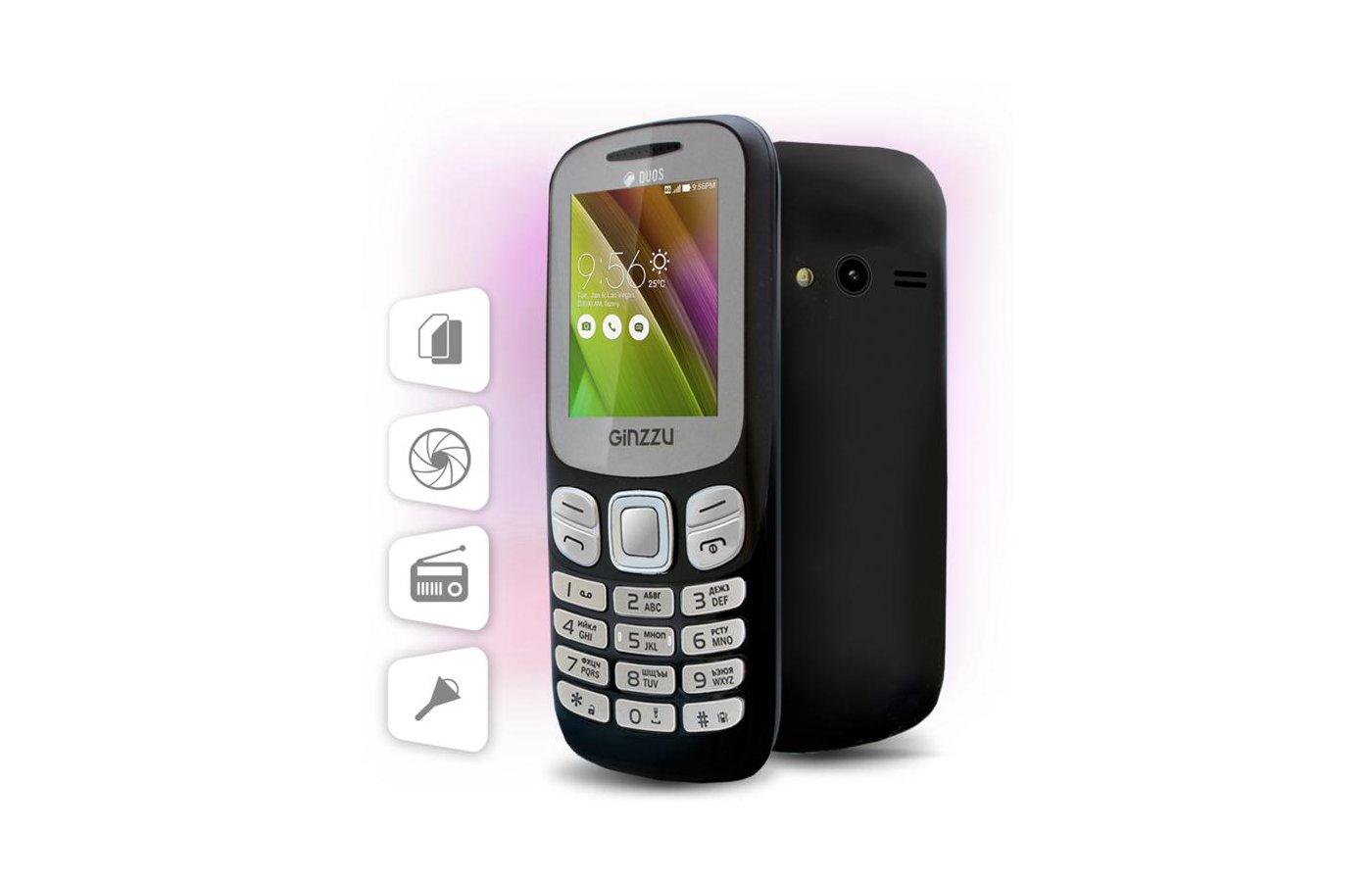 Купить Телефон В Интернет Магазине Дешево