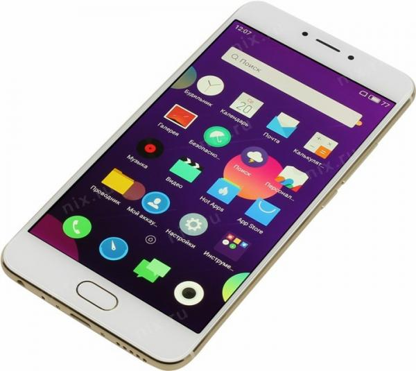 Meizu MX6 Gold/White 32Gb