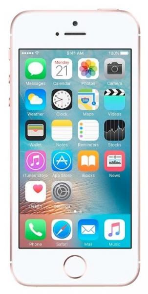 Смартфон Apple iPhone SE 32GB Silver (MP832RU/A)