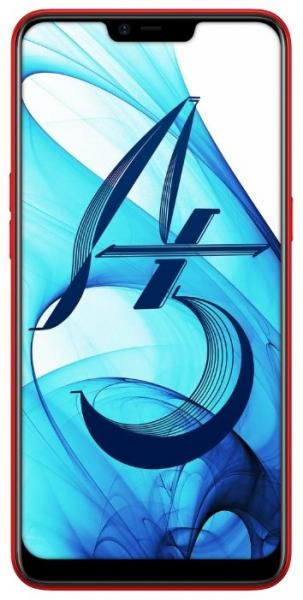 Oppo (A5) blue